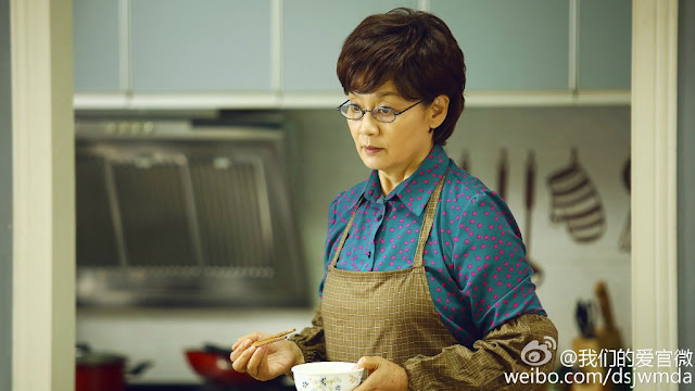 For My Love Chinese drama Pan Hong