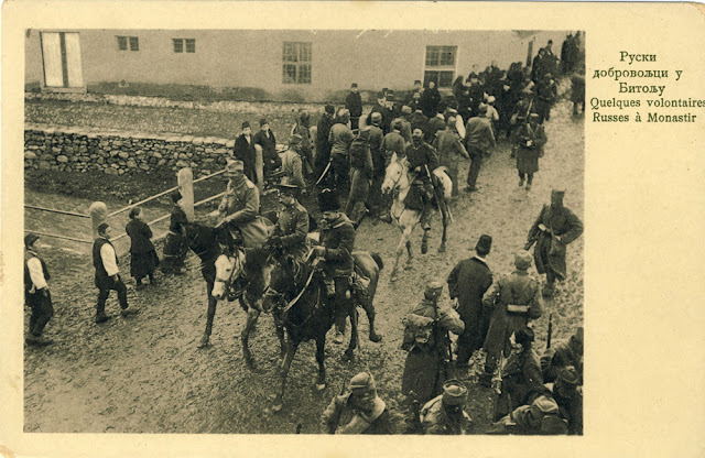 Russian volunteers in Bitola - Serbian postcard - First Balkan War