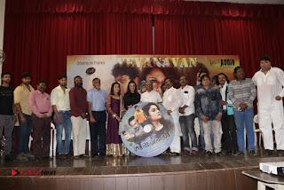 Yevanavan Tamil Movie Audio Launch Stills  0033.jpg