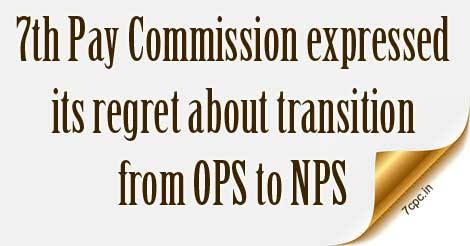 7th-Pay-Commission-OPS-NPS