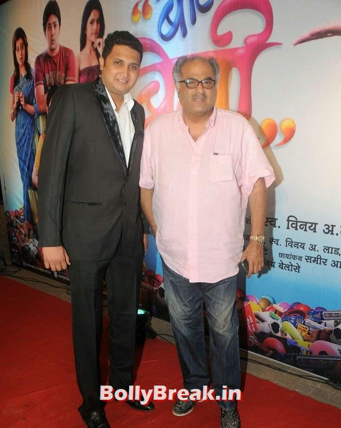 Viral Motani, Boney Kapoor, 'Bol Baby Bol' Marathi Movie Grand Premiere Photo Gallery