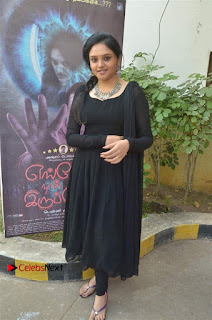 Actress Kala Kalyani Stills in Black Salwar Kameez at Engeyum Naan Iruppen Audio Launch  0013.jpg