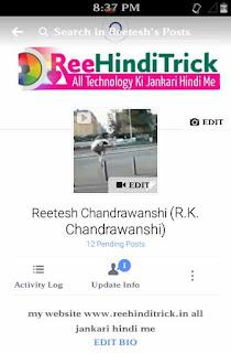 Fb profile me video kese set kare 7