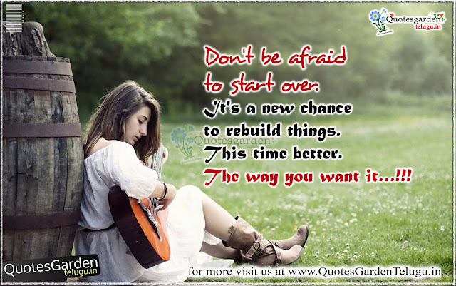 Mesmerizing quotes for new start