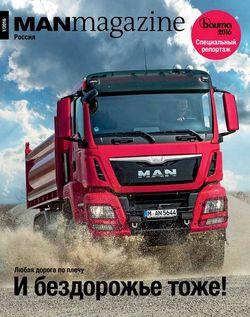 Читать онлайн журнал<br>MAN magazine Truck (№1 2016) <br>или скачать журнал бесплатно