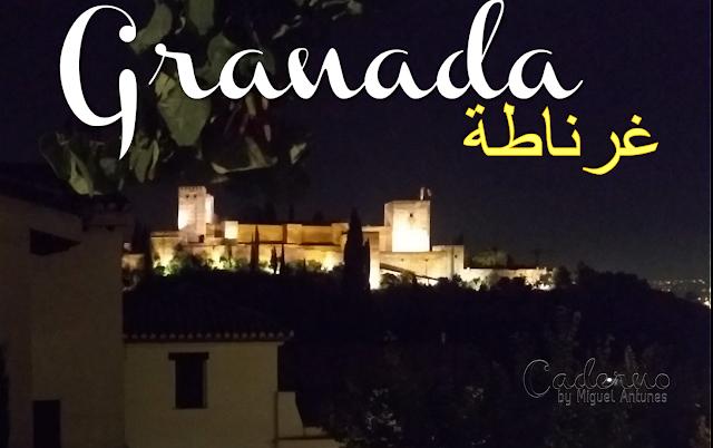 Visitar Granada em 3 dias, o imprescindível