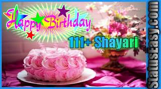 Happy birthday shayari in Marathi