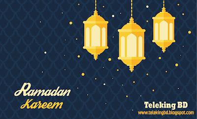 Ramadan Sehri Iftar Timings Calendar 2018 (1439) Bangladesh