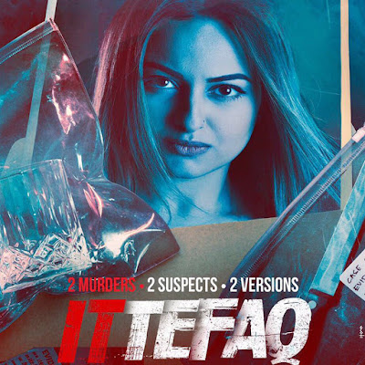 Ittefaq Movie  Sonakshi Sinhaa HD Picture