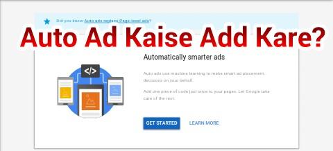 adsense auto ad blog me kaise ad kare?