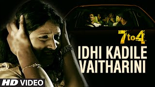 Idhi Kadile Vaitharini Video Song (Teaser) __ 7 To 4 __ Anand Batchu, Radhika, Raaj Bala