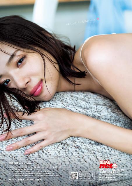 岡田紗佳 Okada Sayaka Perfect Body