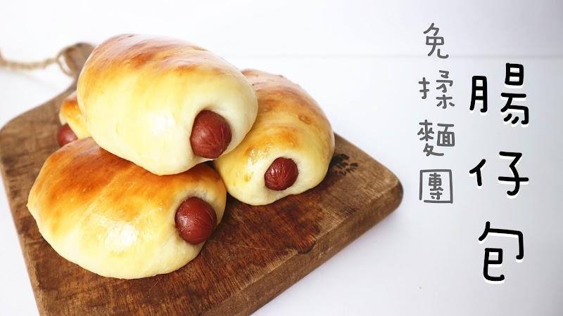 No-knead Sausage Rolls 免揉腸仔包