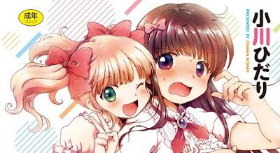 [Manga] ちちんくりくり [Chichin Kurikuri] Raw Download