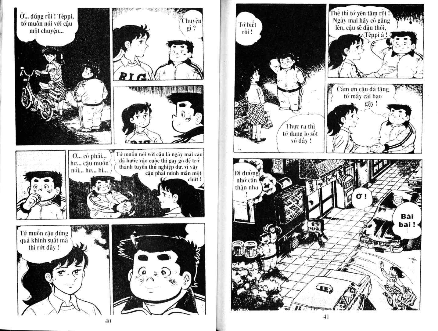 Ashita Tenki ni Naare chapter 11 trang 19