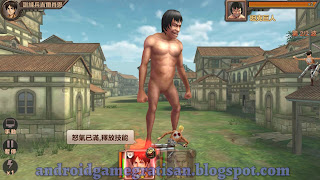 Shingeky No Kyojin mobile apk