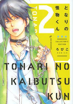 Tonari no Kaibutsu-kun ganha edição de colecionador
