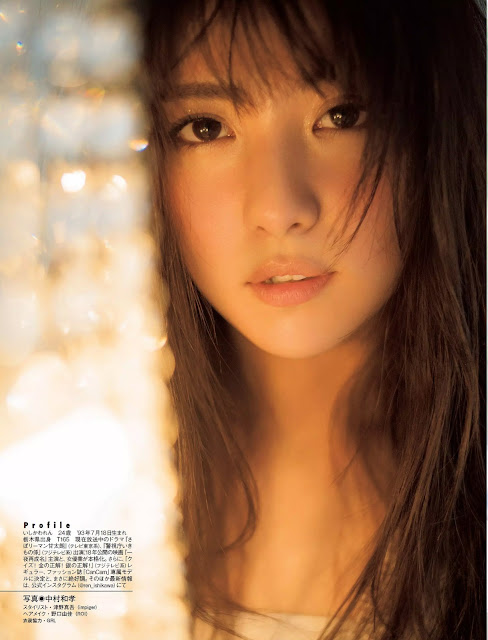 石川恋 Ishikawa Ren FLASH August 2017 Pictures