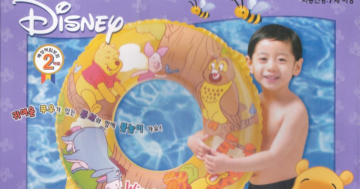 Disney Winnie The Pooh Large Float Ring Wp04 Btc Pool