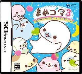 Gyaru Y Kawaii Blog Juegos Kawaii Para La Nintendo Ds