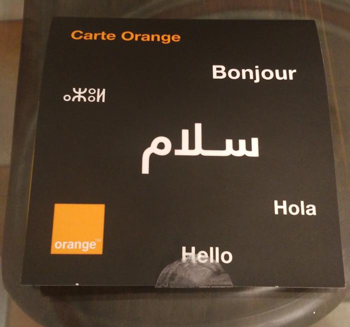 changer de carte sim orange les services mobiles inclus sont le sms alerte conso en cas de. Black Bedroom Furniture Sets. Home Design Ideas