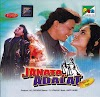 Download Janta Ki Adalat [1994-MP3-VBR-320Kbps] Review