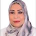أول امرأة عربية تحصل على ماجستير في القانون الرياضي