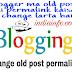Blogger में पुरानी पोस्ट का permalink कैसे change  करें