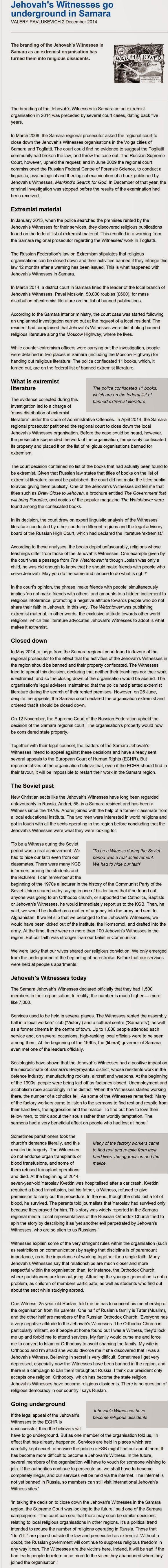 диссиденты россии