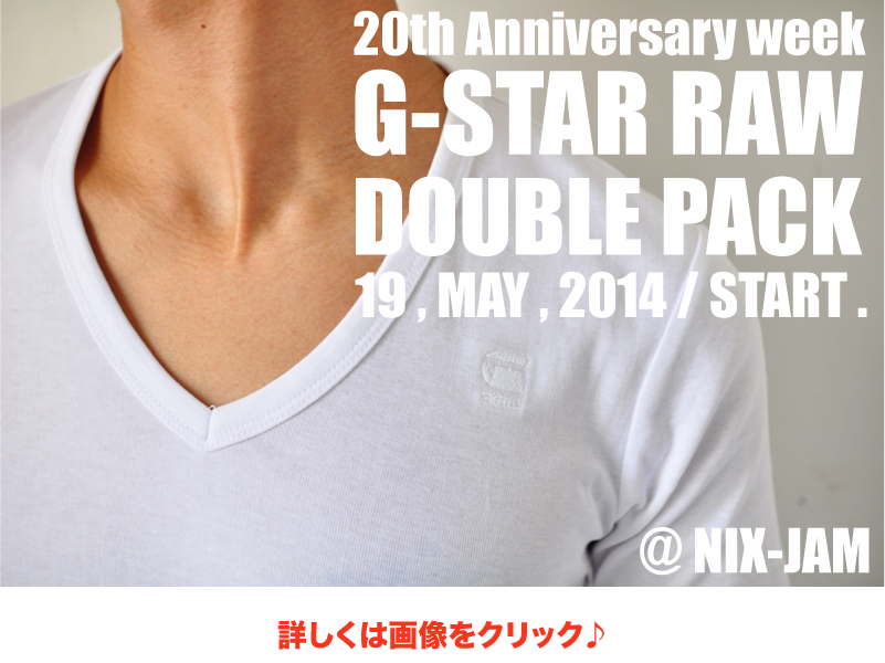 http://nix-c.blogspot.jp/2014/05/20th-anniversary-g-star-raw-double-pack.html