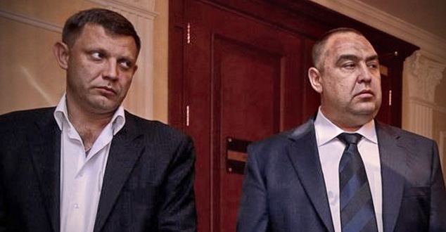 Њих двојица су уништили Новорусију. Сарађују са хунтом у окупираном Кијеву, раширили су криминал, полтронство и издају. Најгоре је што су обојица потписали издајнички Мински споразум, којим се обнавља монструм Украјина, а смијенили или побили праве народне вође.