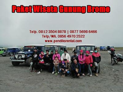 Paket Wisata Gunung Bromo Murah