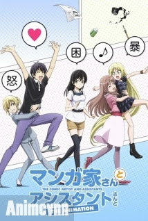 Mangaka-san to Assistant-san to The Animation -  2013 Poster