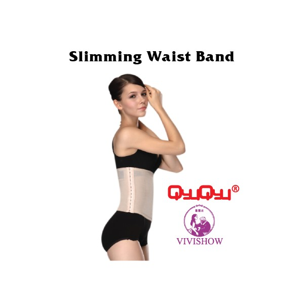 Produk Pakaian Dalam Kesehatan Wanita Teknologi Modern - Rafi Orilya 973d1201c0