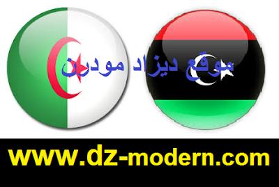 مباراة الجزائر ليبيا للمحليين match Algeria vs Libya