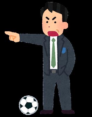 サッカーの監督のイラスト(スーツ)