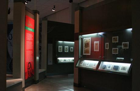 Museo José Guadalupe Posada, Aguascalientes