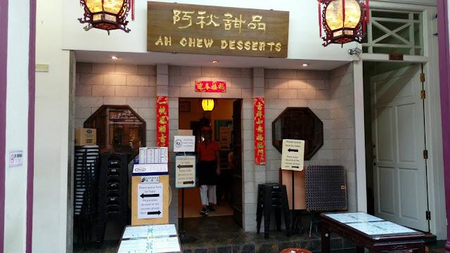 【新加坡美食】Bugis武吉士必吃甜品店,阿秋甜品