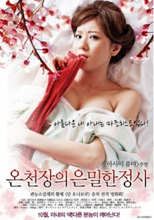 OnCheonJang Love (2012)