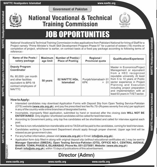 vocational school jobs