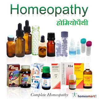 Homeopathy in Hindi, Homeopathic medicines in Hindi