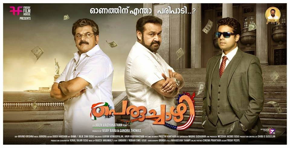 Peruchazhi Malayalam movie official trailer