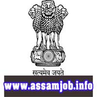 Fisheries  Departmnnt, Dispur Recruitment 2018- Walk in interview