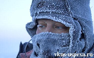 Зимние холода и физиология, ноги, щеки, уши, ломит пальцы