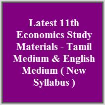 Latest 11th Economics Study Materials - Tamil Medium