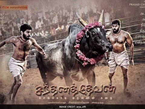 Arya, Ameer, Sathya Next upcoming 2017 Tamil film Santhana Devan, star cast, Wiki, Poster, Release date, Songs list wikipedia