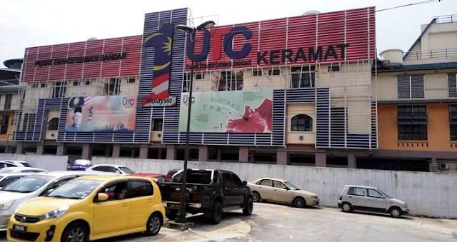 Free Parking At UTC Keramat
