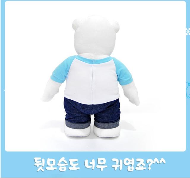 The Proro friends tertiary Poby Polar bear Cuddly Toys ...