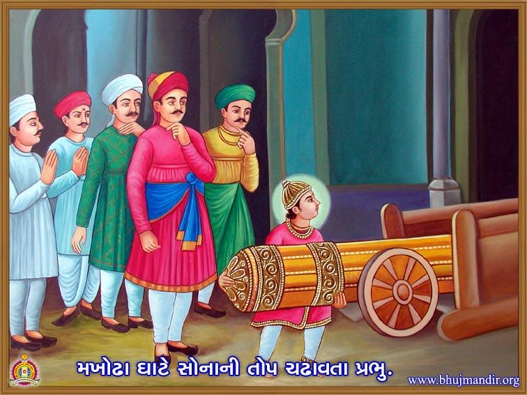 Baps Ghanshyam Maharaj Hd Wallpaper Swaminarayan Maharaj Hd Wallpapers