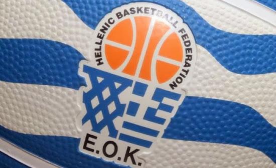 ΕΟΚ | Κληρώσεις Πανελλήνιων Πρωταθλημάτων (την Παρασκευή 01.04.2016)